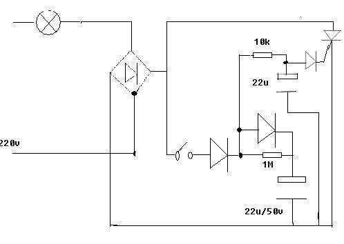 掌握楼梯灯延时电路基本原理及设计电路图